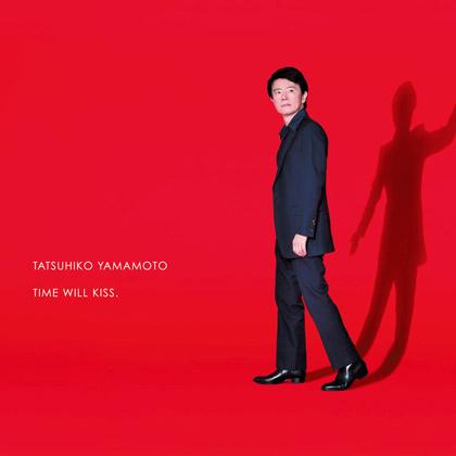 BEST ISHIDA 2015 キャンペーンソングを網羅した山本達彦 オリジナル アルバム発売!_f0039351_1924152.jpg
