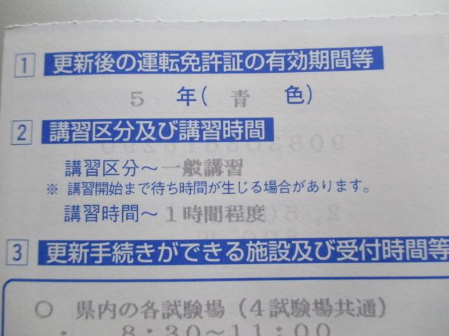 b0300759_10113567.jpg