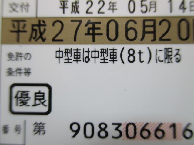 b0300759_10150925.jpg