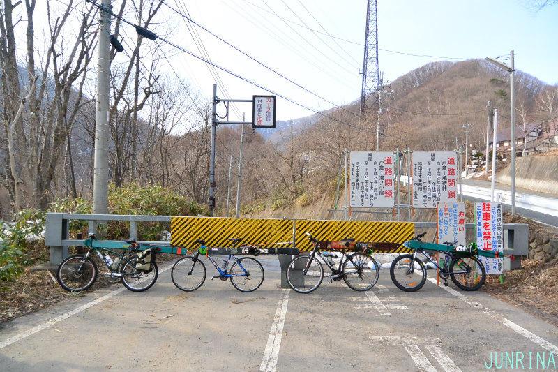 自転車でGO!至仏山 2015_d0110562_11552005.jpg