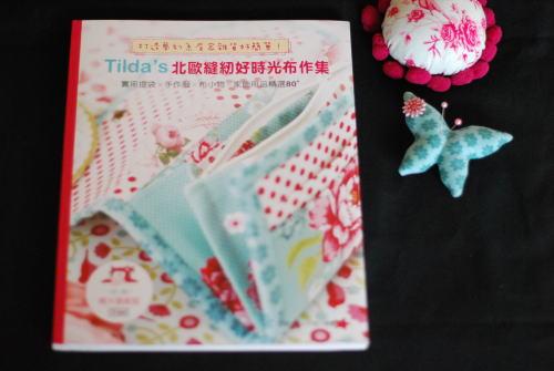 ティルダのホームソーイング翻訳本のお知らせ_d0091671_0193069.jpg