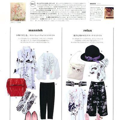 あちゃちゅむ ×ERICO in zipper_f0068174_939521.jpg