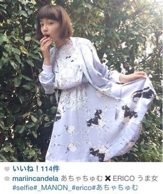 あちゃちゅむ ×ERICO in zipper_f0068174_9395932.jpg