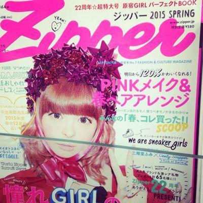 あちゃちゅむ ×ERICO in zipper_f0068174_940282.jpg