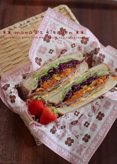 Sandwich ✿ たけのこ マイウ~( ´ )д( ` )~♪_c0139375_10365219.jpg