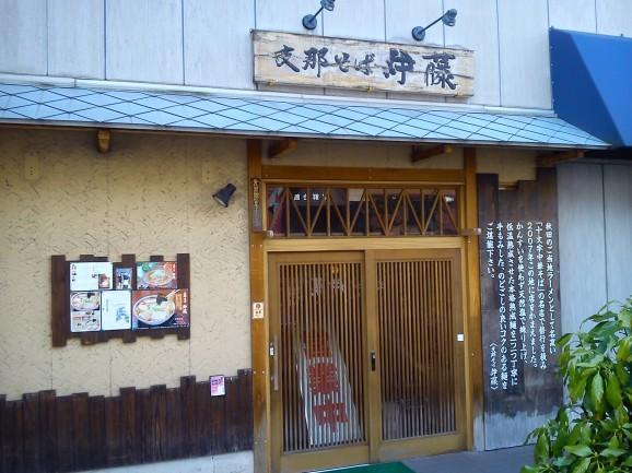 秋田のおいしいもの_c0325278_22234081.jpg