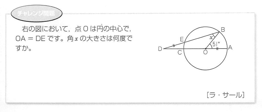 b0183583_2233319.jpg