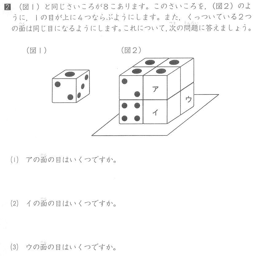 b0183583_2321723.jpg