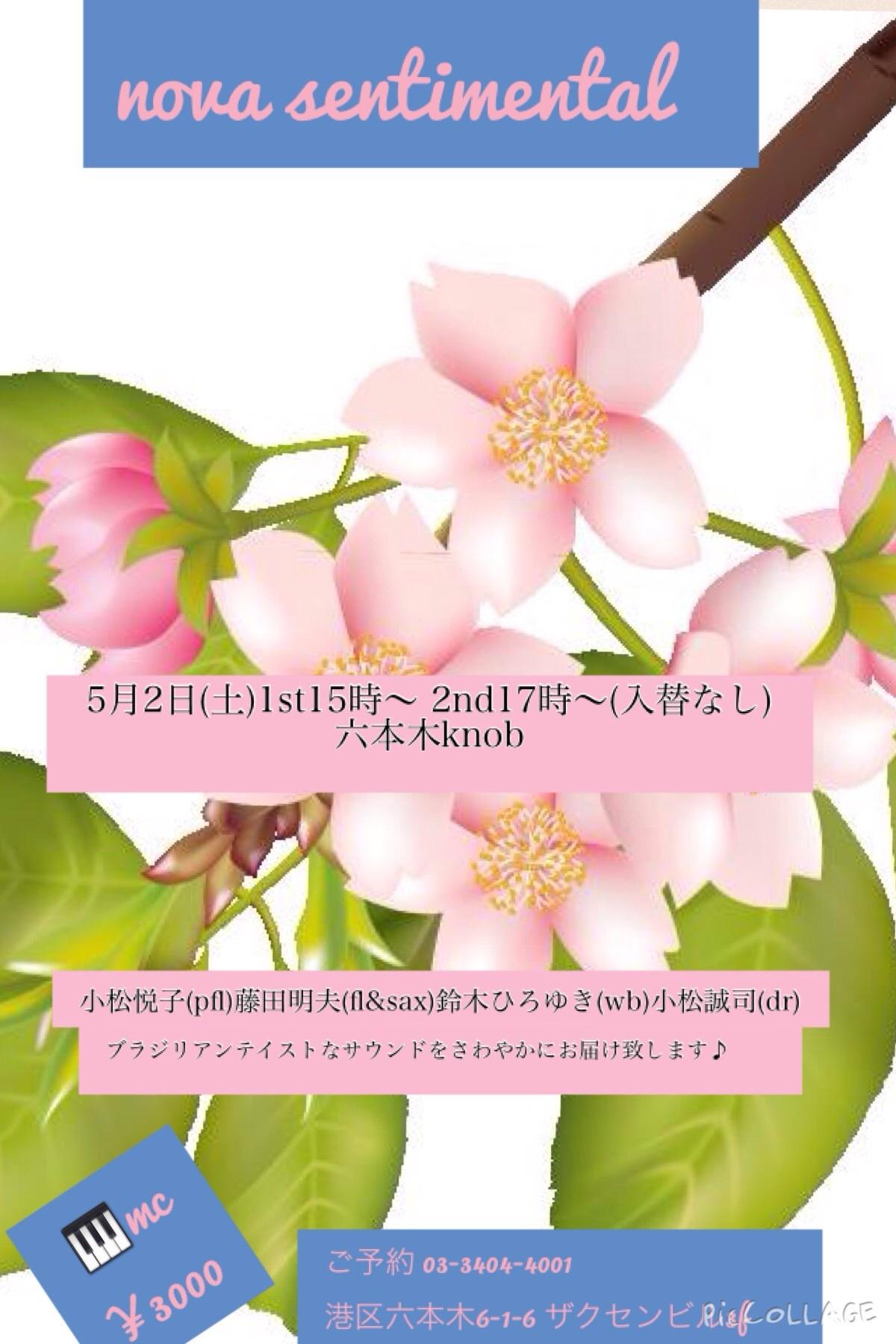 f0226500_10285083.jpg