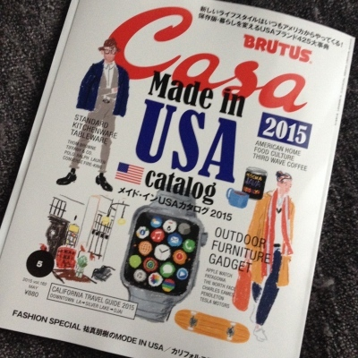 Made in U.S.A catalog 2015_c0077105_01303417.jpg