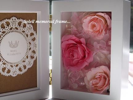 優しさ伝える☆桜色の母の日ギフトアレンジ♡_c0098807_18361598.jpg