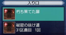 e0051412_22375320.jpg