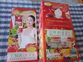 青汁ならぬ赤汁_a0177314_18473969.jpg