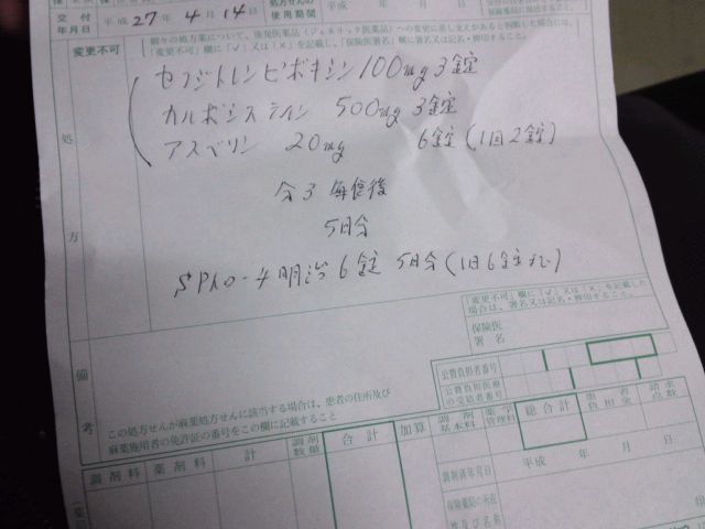 d0221319_9161927.jpg