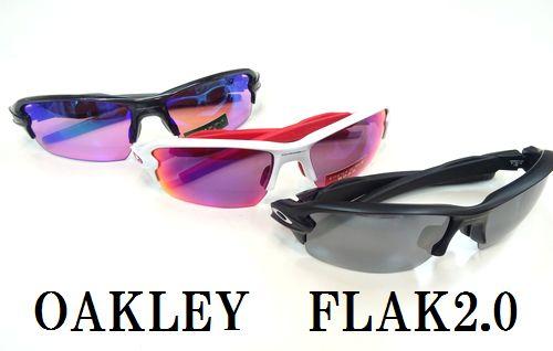 OAKLEY NEWモデル 〝 FLAK 2.0™ 〟入荷しました! by 甲府店_f0076925_16122233.jpg