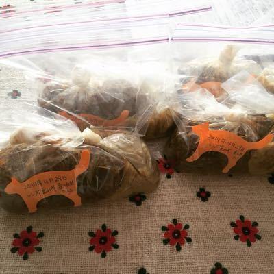 麹発酵を学ぶクラスのお話(続き〜改定で)⭐︎_f0095325_556483.jpg