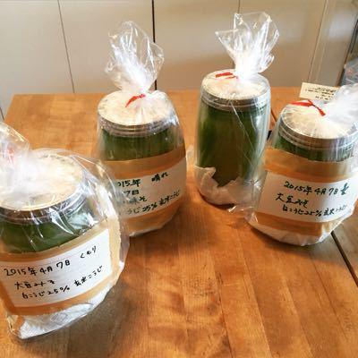 麹発酵を学ぶクラスのお話(続き〜改定で)⭐︎_f0095325_5565235.jpg