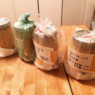 麹発酵を学ぶクラスのお話(続き〜改定で)⭐︎_f0095325_5565237.jpg