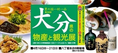 広島 福屋八丁堀本店  催事出店のお知らせ_c0357333_12480069.jpg