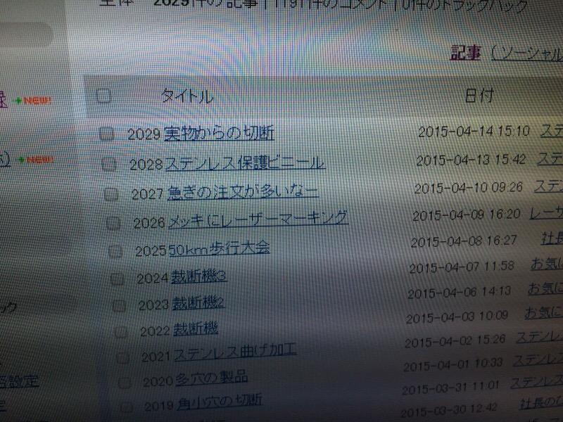 記事2000本越えました。_d0085634_1194822.jpg