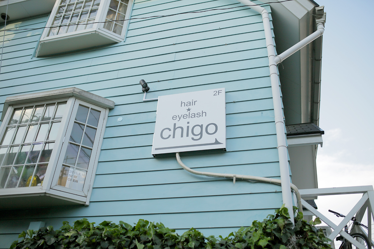 美容室「Chigo(チーゴ)」、2Fにオープン!_e0143643_1826923.jpg