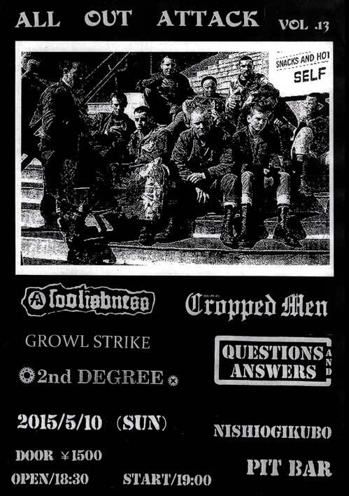 5/10(SUN) 『ALL OUT ATTACK vol.13』_c0308247_22001826.jpg