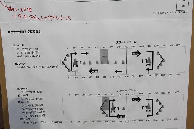 b0095061_11213041.jpg