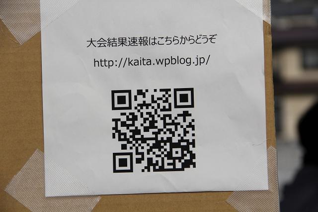 b0095061_11213659.jpg