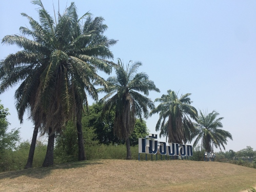 タイ・ニッタM&T金型工場のソンクラン(タイのお正月)_b0100062_18463994.jpg