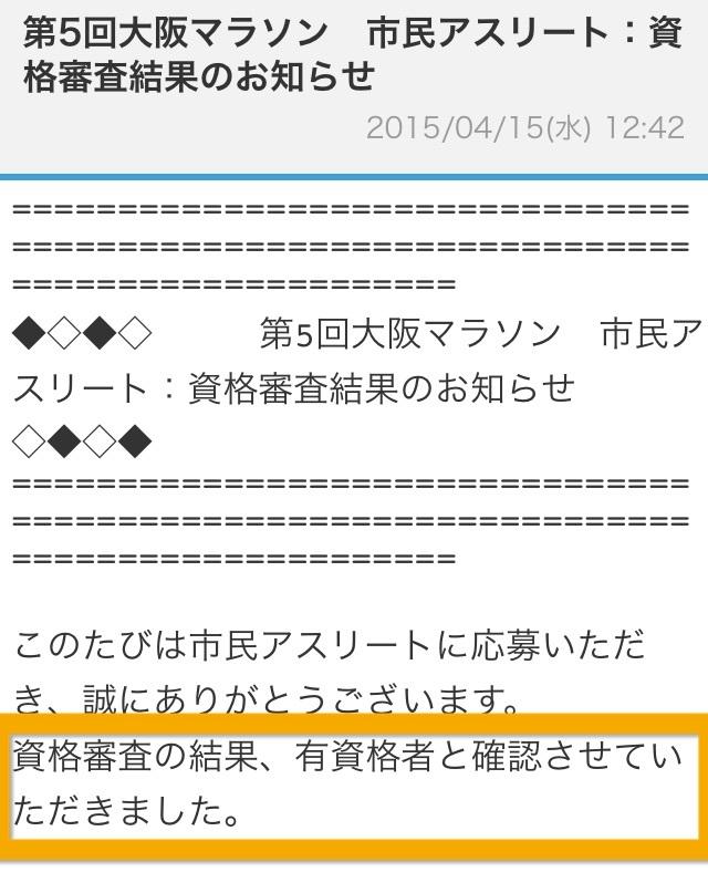 大阪からのお知らせ_f0310282_18420420.jpg