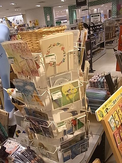 東急ハンズ梅田店「インコと鳥の雑貨展」ディスプレイ変更、新作到着_d0322493_137160.jpg