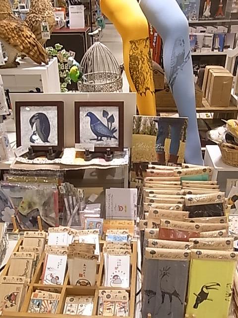 東急ハンズ梅田店「インコと鳥の雑貨展」ディスプレイ変更、新作到着_d0322493_1373864.jpg