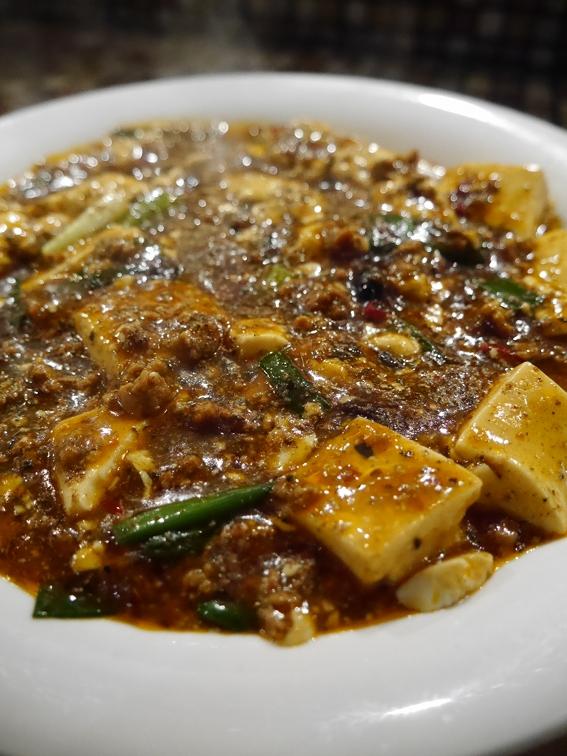 幸菜 福耳 @北新地、中国料理の新星。_b0118001_10295510.jpg