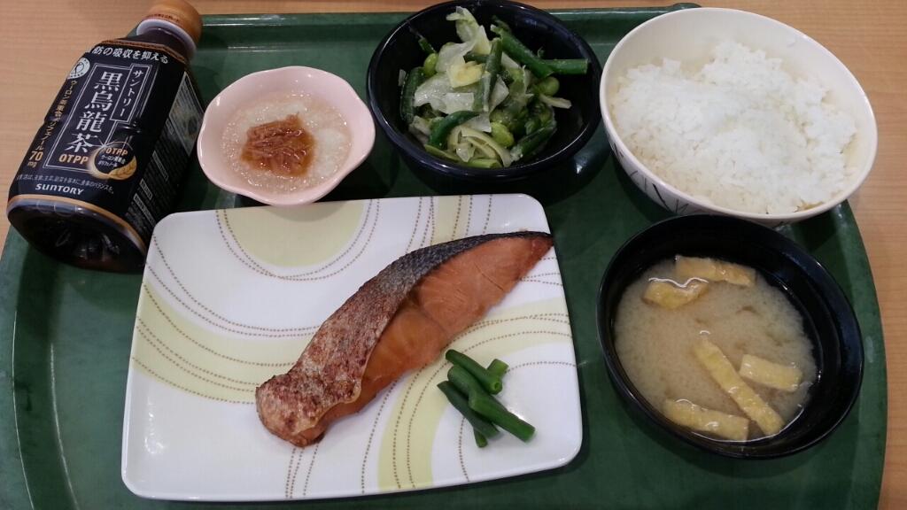 今日の昼食@会社Vol.722_b0042308_12531603.jpg
