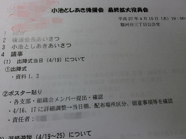 f0141310_71082.jpg