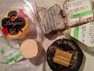色々なチーズ届きました!_e0092612_12302177.jpg