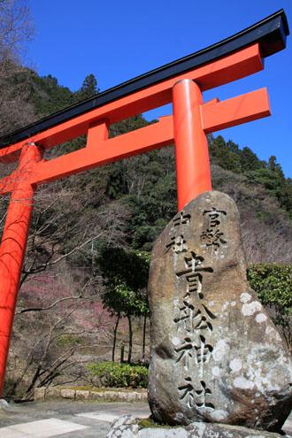 二ノ瀬トンネル_e0048413_17582686.jpg