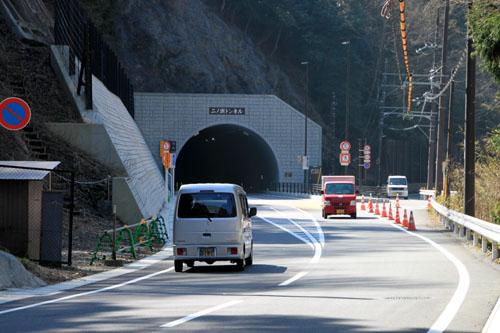 二ノ瀬トンネル_e0048413_1758475.jpg