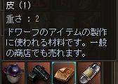 b0062614_82617.jpg