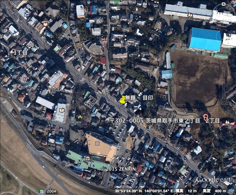 在日韓国人犯罪者のやりたい放題!?:なんとボウガンで人を撃つ殺人未遂!_e0171614_14171937.jpg
