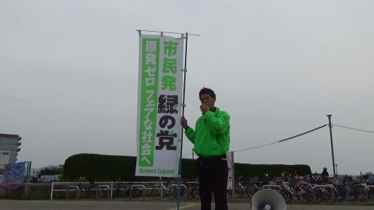 【南区宇品】旧日本軍出撃の地で「若者が希望を持てる世界こそテロをなくす道」_e0094315_23415783.jpg