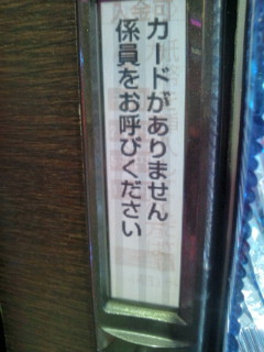 b0020017_2322122.jpg