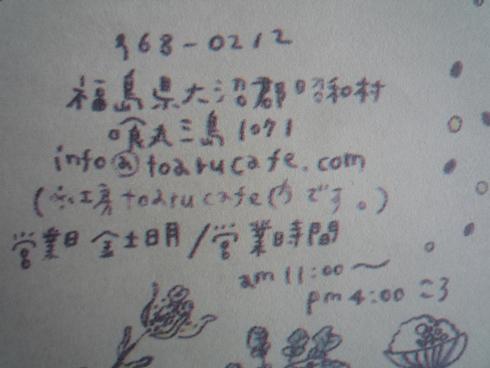 c0189218_8141159.jpg