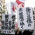 日本の右傾化を否定する朝日の反動キャンペーンと小熊英二の加担_c0315619_17104658.jpg
