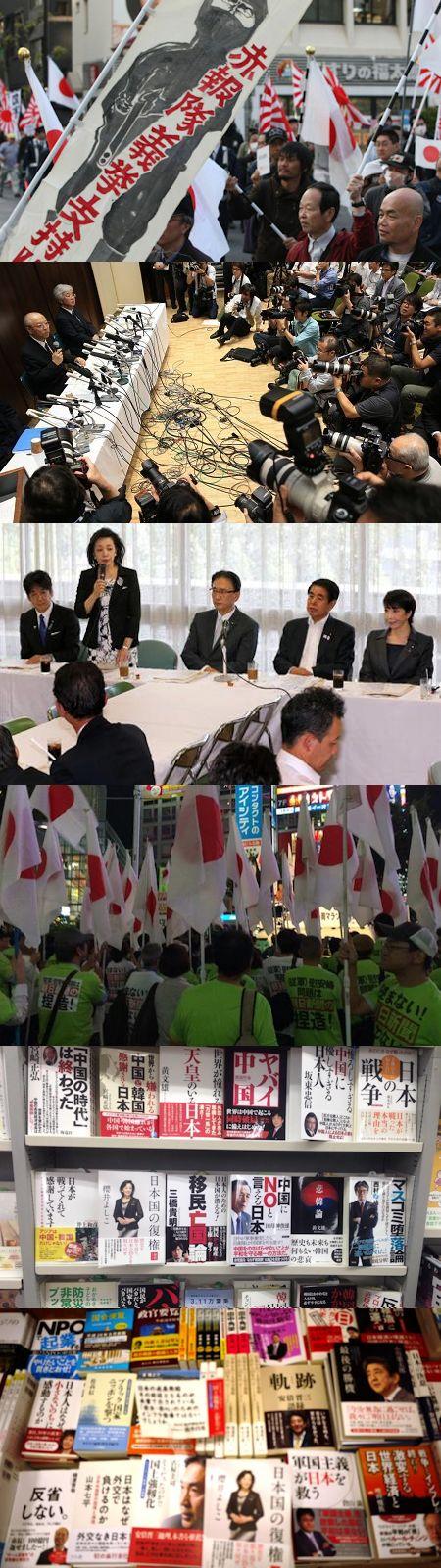 日本の右傾化を否定する朝日の反動キャンペーンと小熊英二の加担_c0315619_1712308.jpg