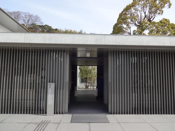 鈴木大拙館 in 金沢_e0037019_23332286.jpg