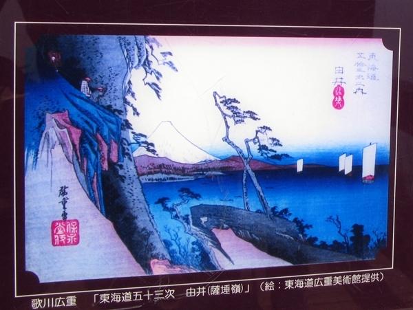 アラ還旅行 富士山編_f0129726_23225356.jpg