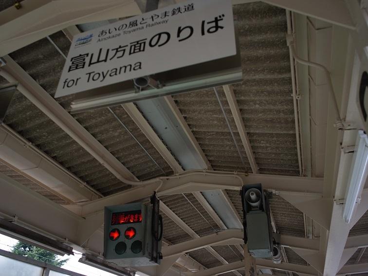 d0331929_20115471.jpg