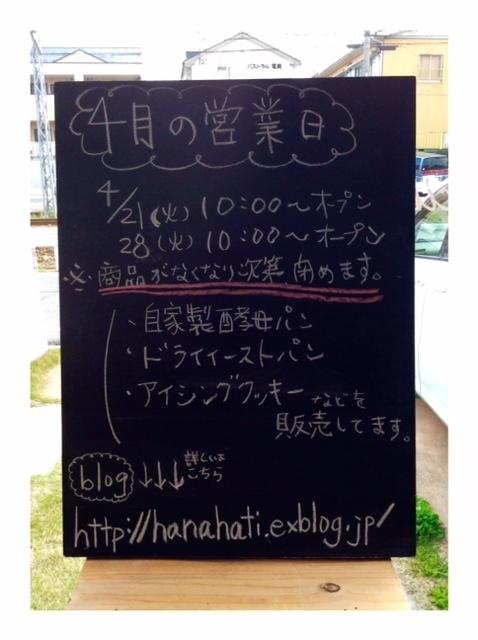 b0220134_1863847.jpg