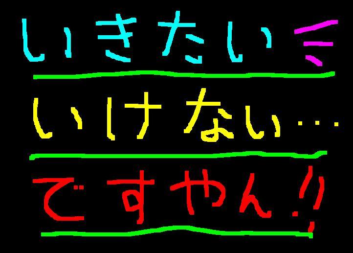 f0056935_11335274.jpg